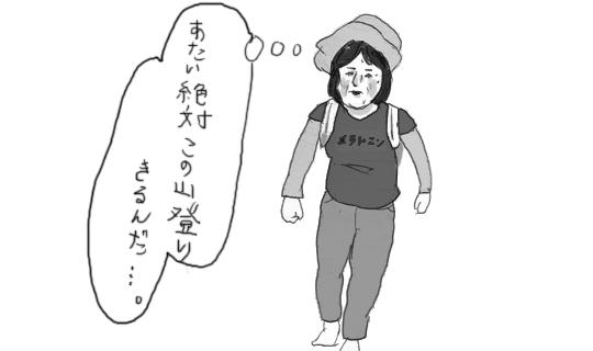 渋谷にいた人